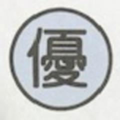 丸山優太郎