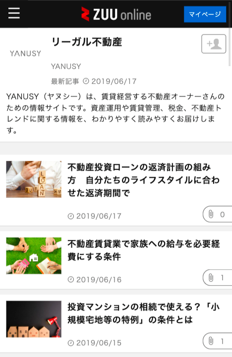 ※「YANUSY」Brand Channel
