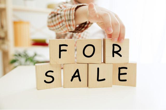 不動産売却時の税金に注意!押さえておくべきポイントとは?